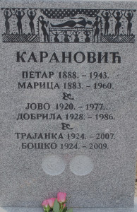 Bosko nadspomenik